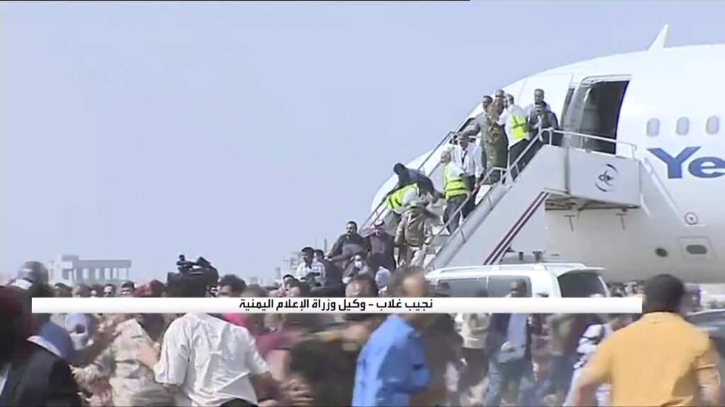 Yemen : esplosioni all